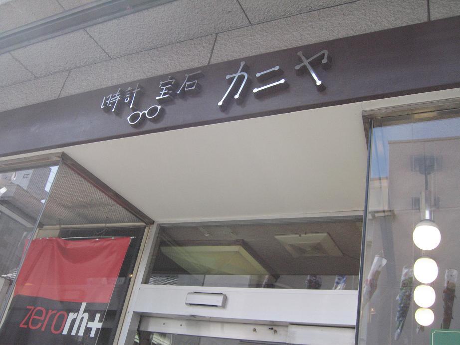 Img_7785